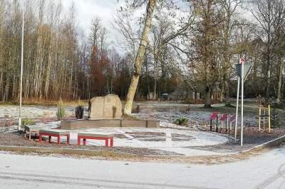 """Teritorijas labiekārtojums 1. Grupas būve """"Komunistiskās represijas upuru piemiņas vieta Matkulē"""""""